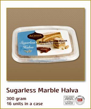 Halva Sugarless Tubs Marble 300G