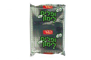 Hadar Lemon Wafer  210G - 4 Pack