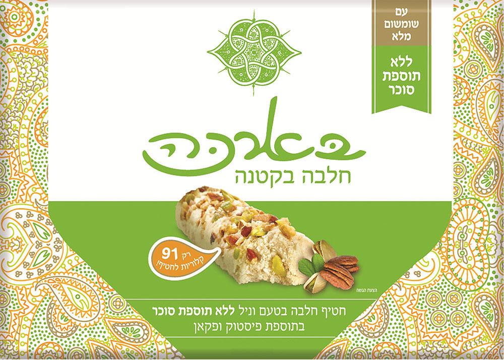 Halva Snack Vanila  with Pecan & Pistachio Barakeh 6*18G
