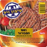 Hamburger 100% Beef Tibonveal 400G (5PC)