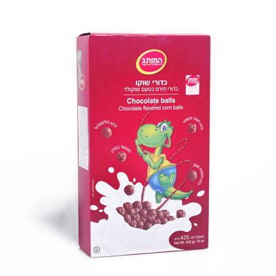 Hamutag Chocolate Flavoured Balls 425G