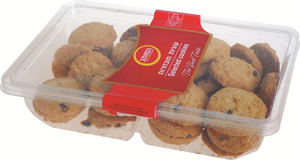 Hamutag Hazelnut Cookies 200G