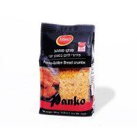 Hamutag Panko Golden Crumb 300G