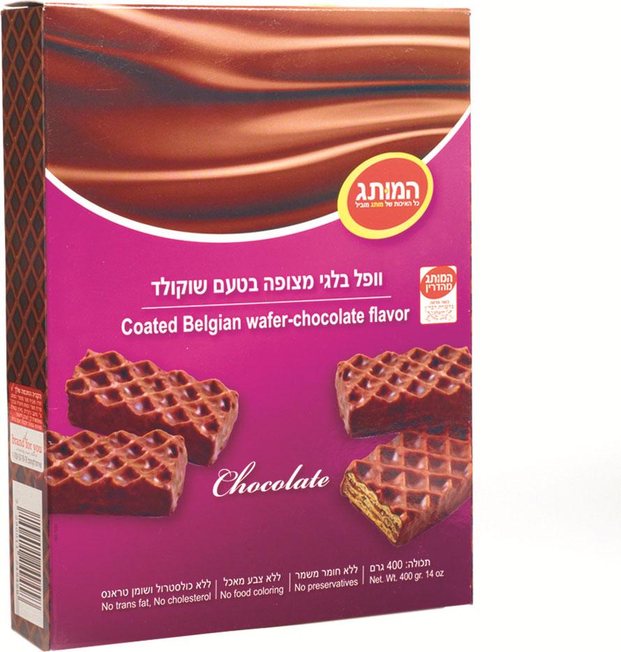 Hamutag Wafer Coated Chocolate 400G