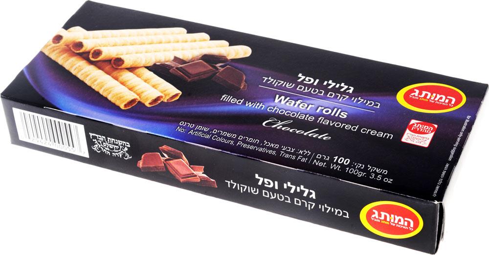 Hamutag Waferoll Chocolate 100G