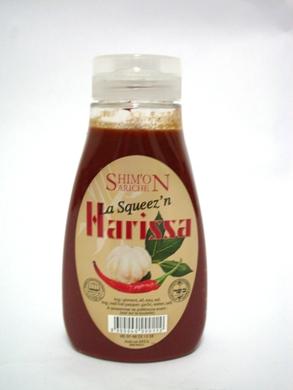 Harissa Spicy Dip 210G