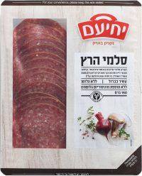 Herz Salami Yehiam 150G
