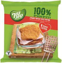 Home Taste Schnitzel Reduced Salt Of Tov 700G