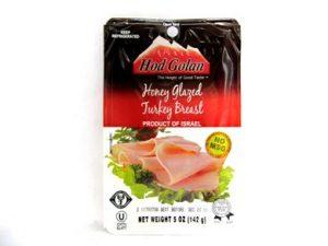 Honey Glazed Turkey Breast 142g