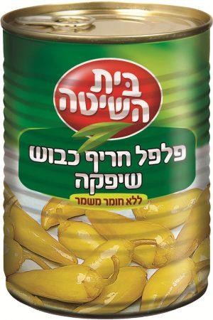 Hot Peppers Beit Hashita