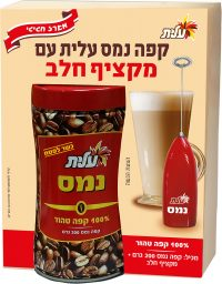 Instant Coffee with Foam Maker Elite 200G