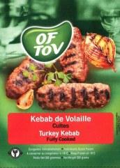 Kebab Turkey 500G