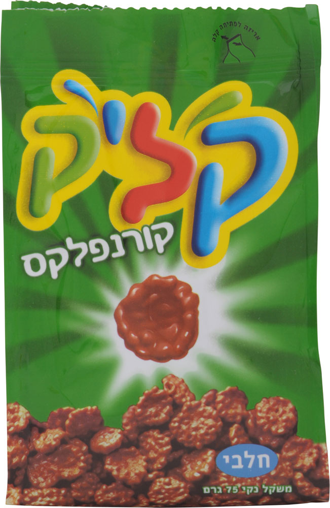 Klik Bag Cornflakes (Green) 75G