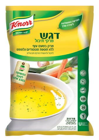Knorr Dagesh Clear Soup Catering 1KG