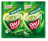 Knorr Instant Pea Soup 50G