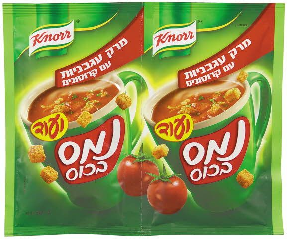 Knorr Instant Soup Tomato 68G