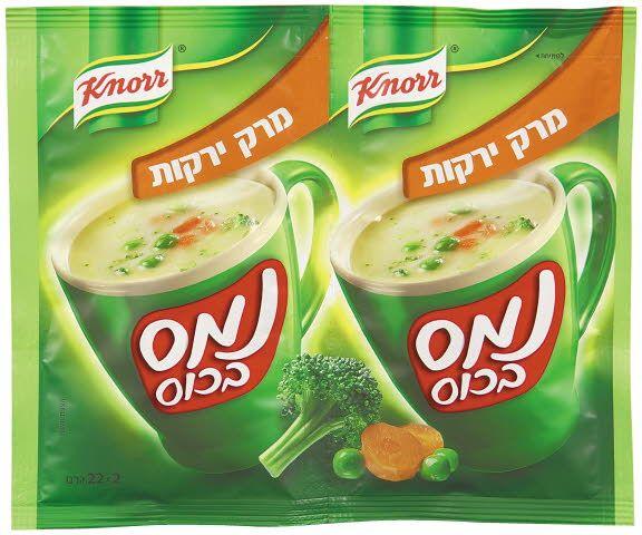 Knorr Instant Soup Vegetable 58G