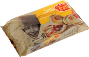 Kreplach Filled with Potato Hamim Vetaim 1KG