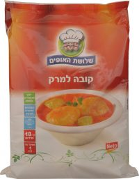 Kubbeh for Soup 3 ofim  1KG (18PC)
