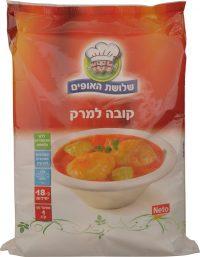Kubbeh for Soup 3 ofim  1KG (18PC)