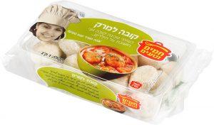 Kubbeh for Soup Hamim Vetaim 1KG