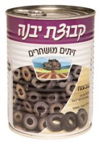 Kvutzat Yavne Black Pitted Olives 560G
