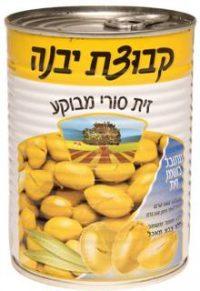 Kvutzat Yavne Cracked Suri Olives 560G