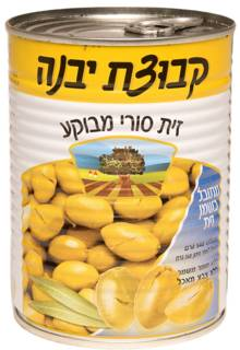 Kvutzat Yavne Cracked Suri Olives 560G