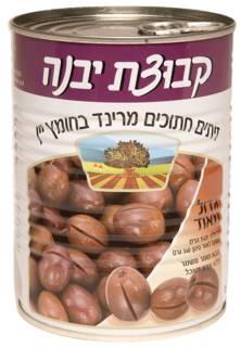 Kvutzat Yavne Extra Large Marinate Olive 560G