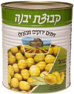 Kvutzat Yavne Green Manzanila Olive 560G