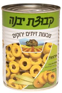 Kvutzat Yavne Green Sliced Olives 560G