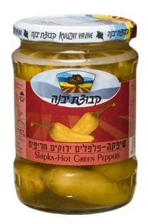 Kvutzat Yavne Hot Peppers Jar 580G