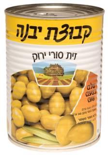 Kvutzat Yavne Whole Suri Olives 560G