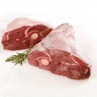 Lamb Cutlets 2pc Approx 600G