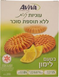 Lemon Cookies Sugar Free Aviva 200G