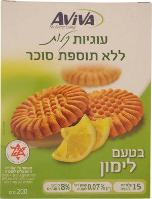 Lemon Cookies Sugar Free Aviva 200G