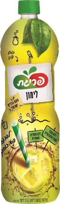 Lemon Syrup Prigat 1.5 liters