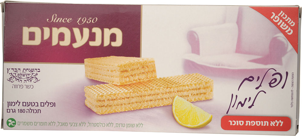 Lemon Wafer Sugar Free Manamim 180G