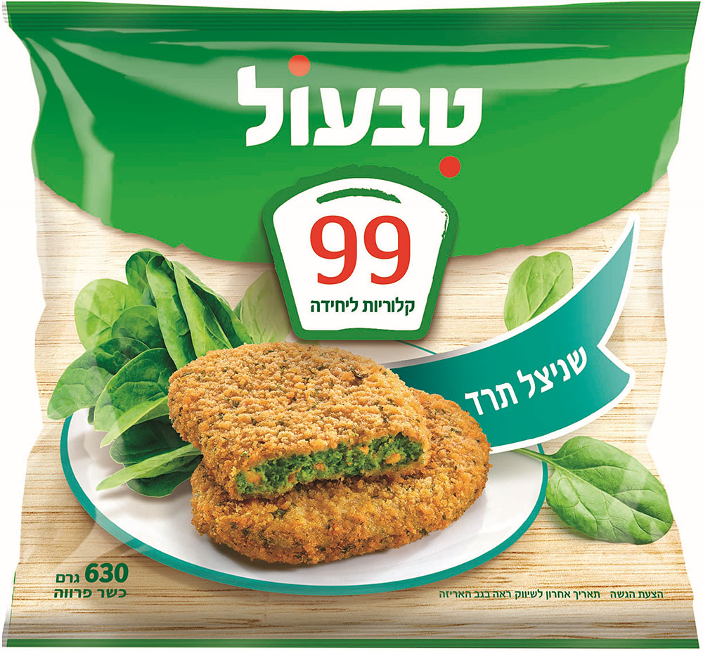 Lite 99 Calorie Spinach Schnitzel Tivall 630G