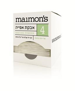 Maimon's Baking Powder Sachet Box 20pc