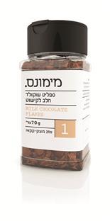 Maimon's Chocolate Sprinkles 90G