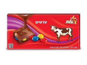 Megadim Elite Milk Chocolate Lentils 100G