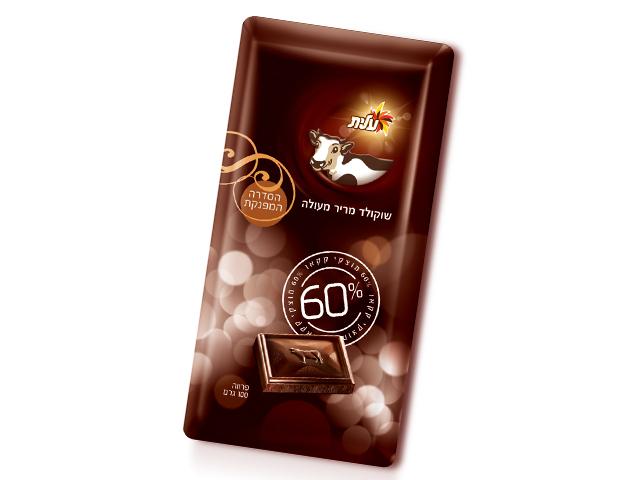 Megadim Elite Para Dark 60% Chocolate Bar 100G