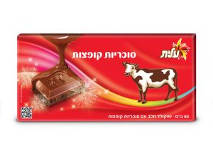 Meggadim Popping Candy Chocolate Bar 85G