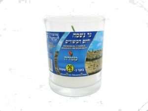 MENORA Memorial Candle (glass)26hrs