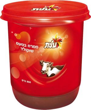 Maggadim Elite Chocolate Spread Large 850G