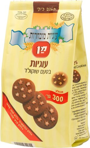 Man Cookie Bags Chocolate 300G