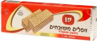 Man Wafer Chocolate 200G