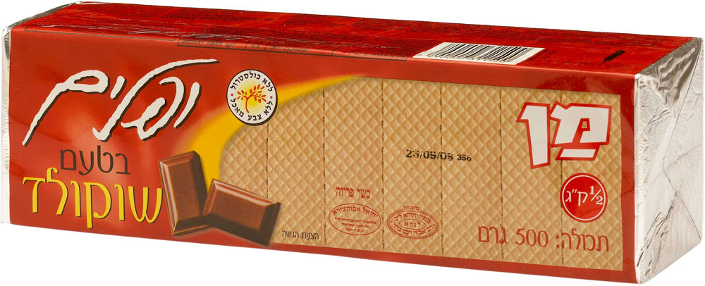 Man Wafer Chocolate 500G