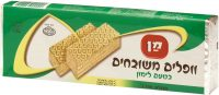 Man Wafer Lemon 200G